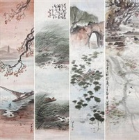 山水 (in 4 parts) by zhao shaoang