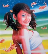 美人鱼 (beauty in sea) by jiang heng