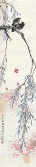 柳上双禽 立轴 纸本 by qian songyan