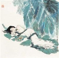 春睡图 by dai dunbang