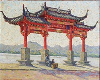chinese landscape with a temple gate by mary augusta mullikin