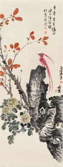 长寿清奇 by wang rong, xiao xun, and qi baishi
