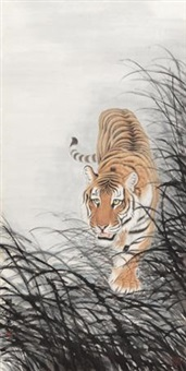 虎 (tiger) by meng xiangshun