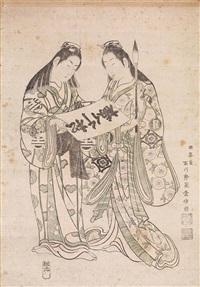 deux jeunes femmes, l'une tenant un grand pinceau, l'autre déroulant une calligraphie by ishikawa (nishimura shigenobu) toyonobu