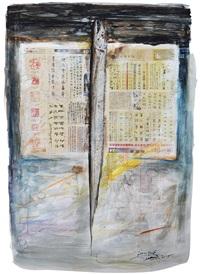 带鱼 by zhou yue