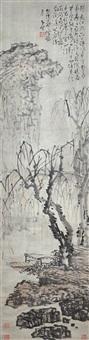 柳蔭漁丹圖 huang shen qing dynasty fishing below willow by huang shen
