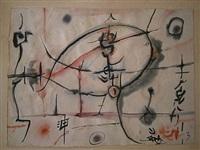 compositie by rené guiette