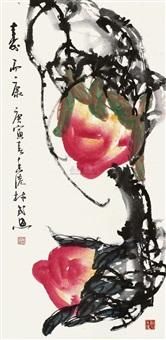寿桃 by lin min en