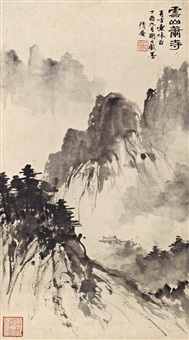 云山萧寺<br>temple in the mountains by wu hufan