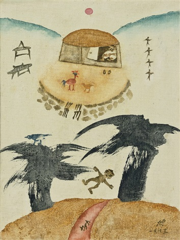 the house with a bush clover door by chang ucchin