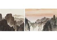 huangshan (2 works) by hiromichi yamagata