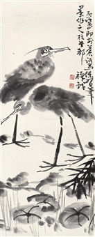 荷塘翠鸟 立轴 水墨纸本 by li kuchan