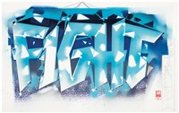 fight of street fight by gajin fujita