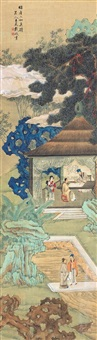 figure and landscape by dai jun
