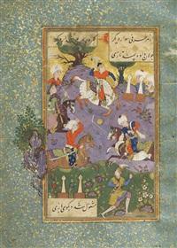 guy o chaugan (ball and mallet) by ahmad al-husayni