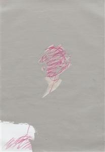 artwork by kishio suga
