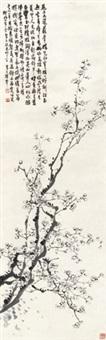 墨梅图 立轴 纸本 by chen banding