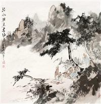 临水雅集书酒香 by gu ping