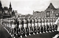untitled (male athletes in the red square) by samarly gurarly