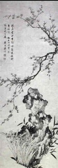 plum blossoms, narcissus and rocks by tu zhou