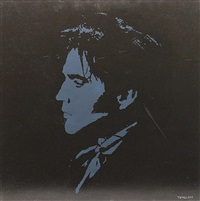 elvis in the dark by martin torsloff