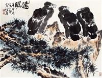 远瞩 镜心 设色纸本 by li kuchan