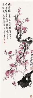 梅花八哥 by chen banding and qi baishi