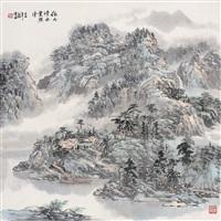 landscape by xu haotian