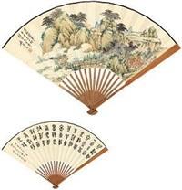 万松叠翠 篆书 (recto-verso) by various chinese artists