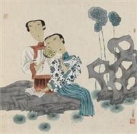 双姝 (sisters) by ma xiaojuan
