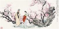 咏梅 by xiao he