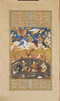 kay khosrow, farangis et giv traversant la rivière jayhun (oxus) by anonymous-iranian (17)
