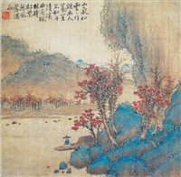 추경산수(秋景山水) (autumn landscape) by ahn joongsik