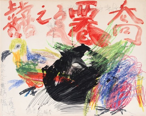 abstract and bird by walasse ting