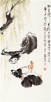 牧牛 by ma zhongyong