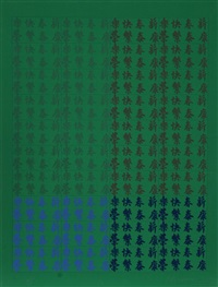 chinatown portfolio 2, image 12 by chryssa