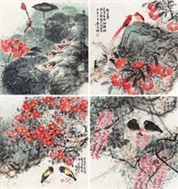 春花秋实 (flowers and birds) (4 works) by liu xuejian