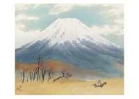 autumn in mt. fuji by kibo kodama