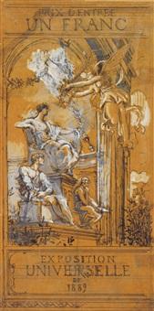 projet de billet pour l'exposition universelle de 1889 by luc olivier merson