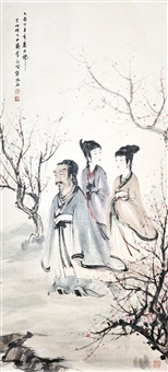 三人行必有我伴焉! fu baoshi hither my companions by fu baoshi
