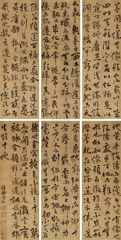 行书 (in 6 parts) by wang shouren