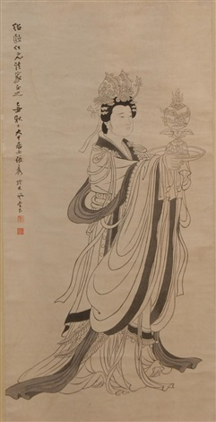 guan yin carrying a vessel on a platter by zhang daqian