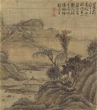 산수도(山水圖) (landscape) by ahn joongsik