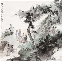 偶坐山林 by gu ping