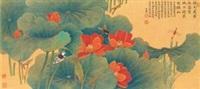 荷塘情趣 by liu bonong