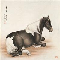 马 镜心 设色纸本 by ma jin