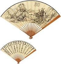 江天帆影 行书《东坡题跋二则》 (recto-verso) by various chinese artists