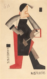 travailleur (costume design) by konstantin vialov