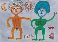 1989 双人组合 by lin yuan