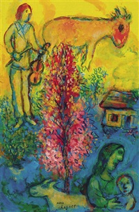 粉红花丛 le buisson rose by marc chagall